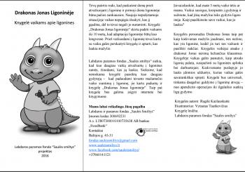 Drakonas Jonas ligoninėje – knygelė vaikams